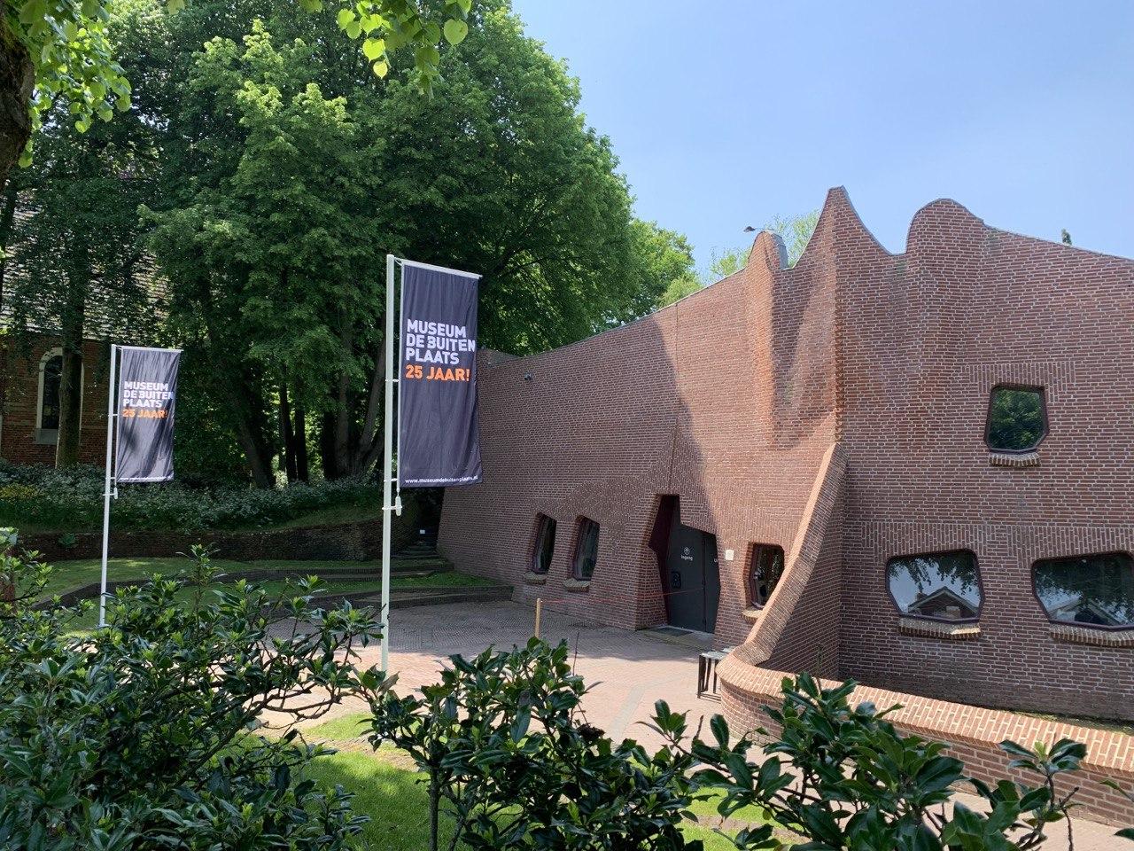 Entree Museum De Buitenplaats in Eelde